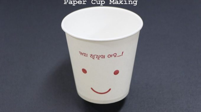 How to Start Paper Cup Manufacturing Business