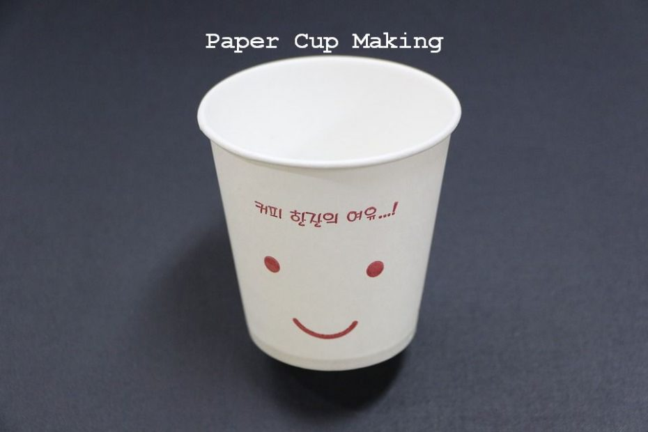 paper cup making business project