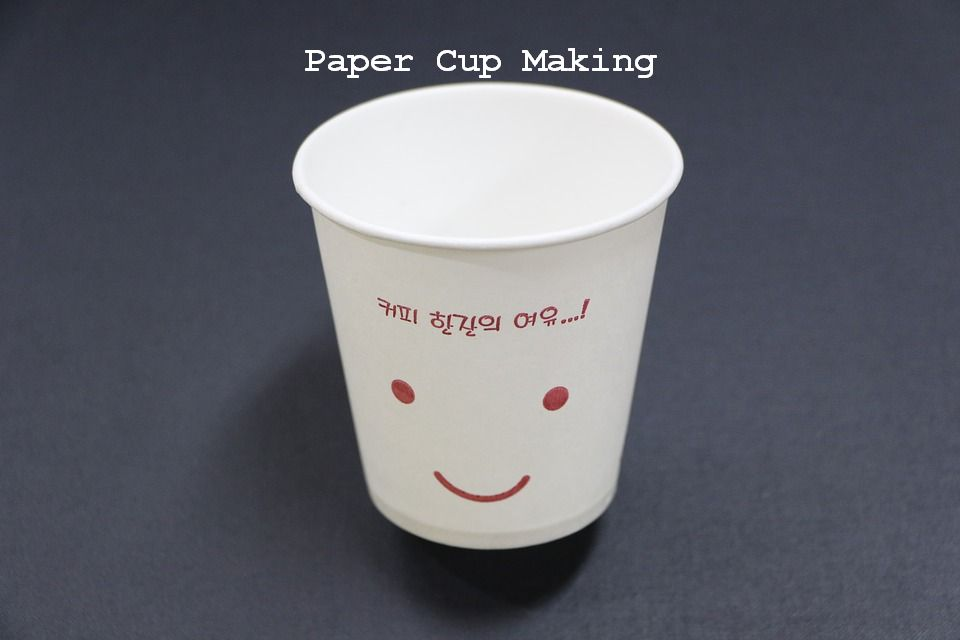 Paper Cup Making Business - Manufacturing Process, Project